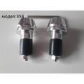 Тапи за дрънки за мотори,скутери.атв два модела:363 и 358