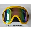 Мото/Ски Очила четири цвята със затъмнена бленда-Жълти