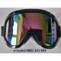 Мото/Ски Очила четири цвята със затъмнена бленда-Черни