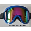 Мото/Ски Очила четири цвята със затъмнена бленда-Сини