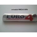 Емблема Euro4  никелирани размери 100/25мм!!!