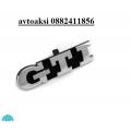 Емблема GTI метална за предна решетка лукс!!! НИКЕЛ