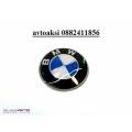 Емблеми за ВОЛАН за BMW