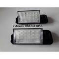 Плафони диодни за Бмв Е36  2бр в комплект