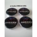 Капачки за джанти Бмв Hamann 68мм цената е за 4бр в ком.
