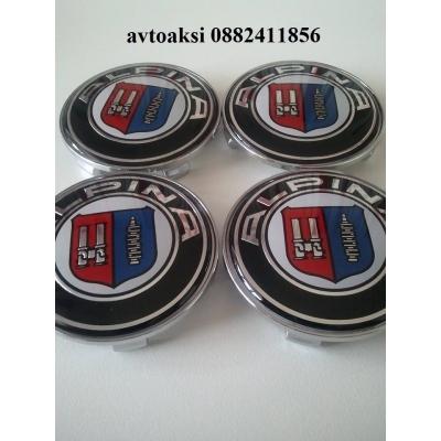 Капачки за джанти Бмв Alpina 68мм цената е за 4бр в ком.
