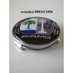 Капачки за Mercedes Amg 75 мм Лукс цената е за 1бр