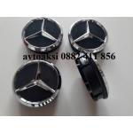 Капачки за джанти Mercedes релефни черни 55/60мм цената е за ком.