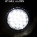 Дневни светлини LED 12V 6000K E4 MARK сертификат с 9 диода КРЪГЛИ