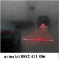 Стоп Лазер при мъгла за кола, камиони, мотоциклет, предупредителен сигнал