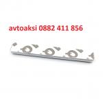 Емблема за Audi quattro метална лукс-6653