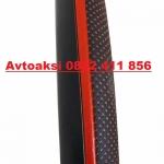 Калъф за волан-38см 9065-Б