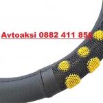 Калъф за волан -38см с Жълто