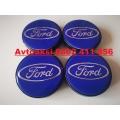 Капачки за джанти Форд/Ford 54мм