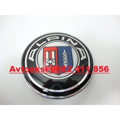 Емблема БМВ/BMW 73мм задна Alpina
