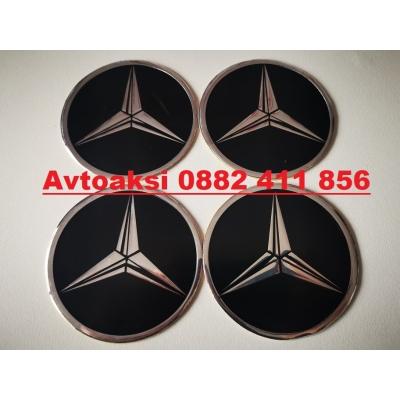 Стикери за Мерцедес/Mercedes за Тасове 90мм