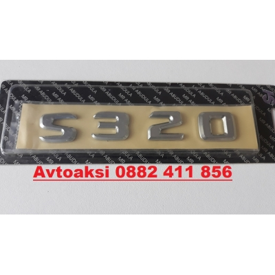 Надписи S320
