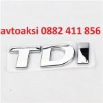 Емблема/Надпис TDI трите букви никел