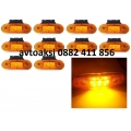 LED габаритни светлини с 9 SMD 12/ 24V Оранжеви,Червени,Бели
