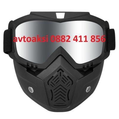 Очила тип маска за мотор -2062-3
