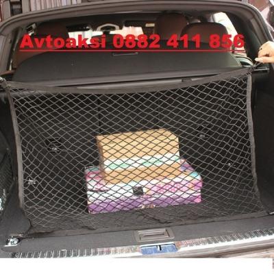 Мрежа за багаж за МПС -1847