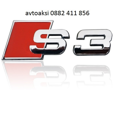 Надпис/Емблема метална S3