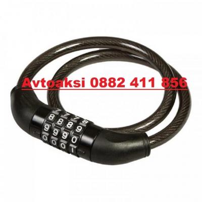 Заключващо устройство за велосипед- 2386
