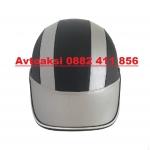 Каска за Мотор четири цвята-2411