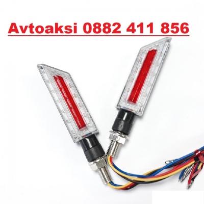 Мигач за мотор със стоп светлина- 034 2бр/к-т