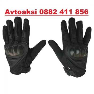 Ръкавици Мото/Вело АХ - 002-А
