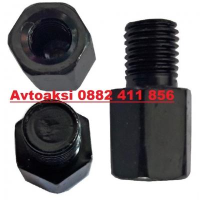 Адаптор/Накрайник за огледала за мотор 8-10мм