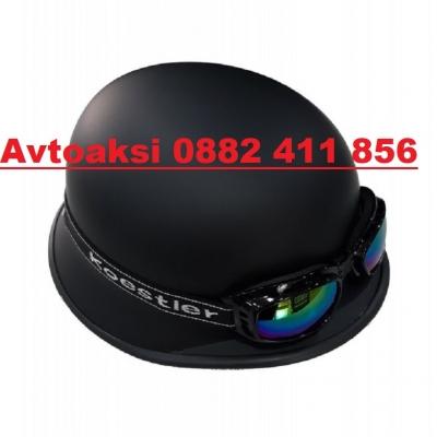 Ретро каска тип канче + очила черна мат -131