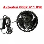 Вентилатор с вакум за автомобили, камиони, автобуси и др T 704