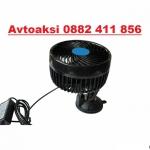 Вентилатор с вакум за автомобили, камиони, автобуси и др T 703