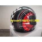 Каска за Мотор 826-2