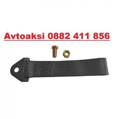 Колан за теглене Черен-1107В