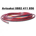 Декоративна лайсна за интериор 5м червена-2024Б