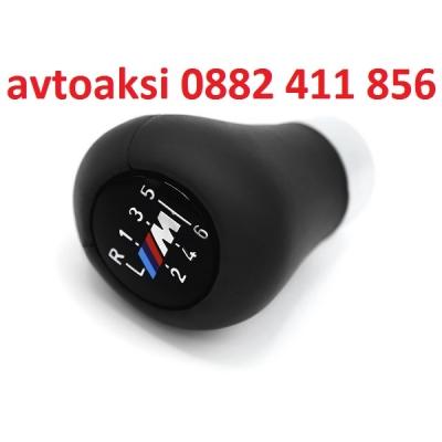 Топка за ск. лост БМВ/ BMW M SPORT 6ск
