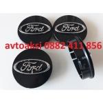 Капачки Форд/Ford 55/60mm релефни.