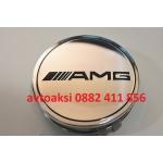 Капачки AMG Mercedes Silver/Сиви 75мм