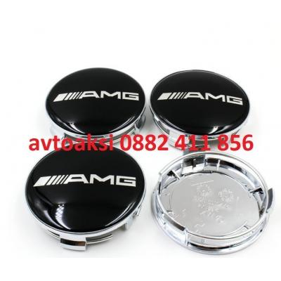 Капачки за джанти Mercedes Amg 75 мм цената е за 1бр