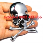 3D Метална емблема Череп никел