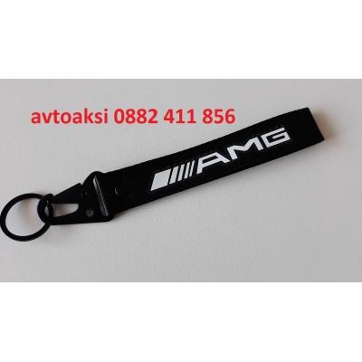 Ключодържател+ципка за теглич AMG -4040А