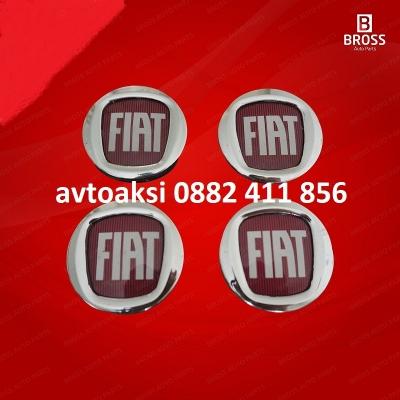 Капачки за джанти Фиат/Fiat 50/43мм