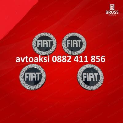 Капачки за алуминиеви джанти Фиат/Fiat 50/43мм