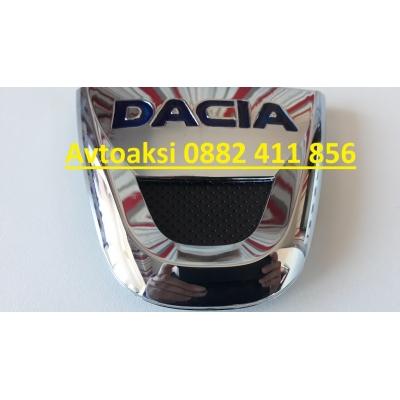 Емблема Дачия/Dacia Duster/Lodgi/Dokker/Sandero