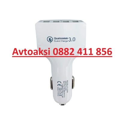 USB зарядно за МПС универсално с четири порта
