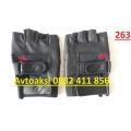 Кожени ръкавици без пръсти-263