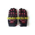 Мото ръкавици -2414-А