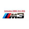 """Емблема BMW """"/// М 3''  металнa"""